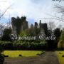 Buchanan Castle – opuszczone ruiny zamku