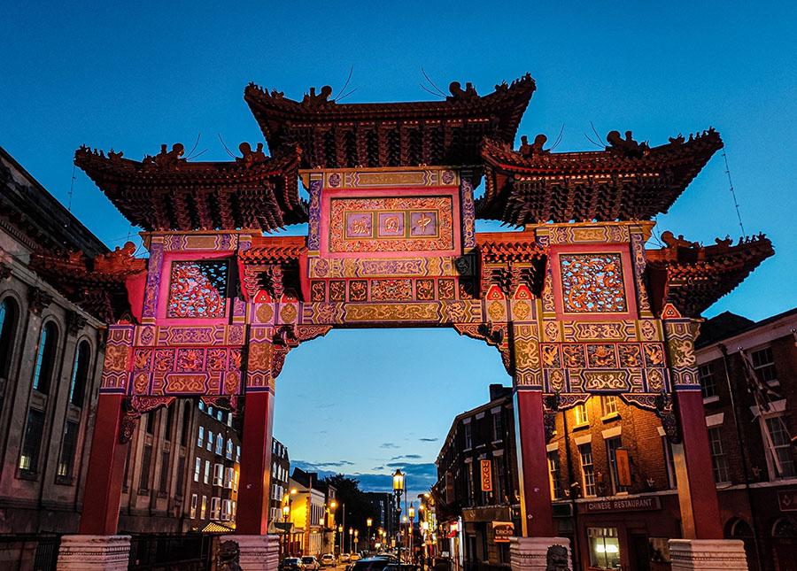 chińska dzielnica w liverpoolu chinatown